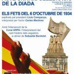 Taradell farà dissabte l'acte unitari per la independència
