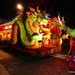 Els Troneres s'imposen per sisè any consecutiu com a millor carrossa del Carnaval de Taradell